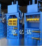 60吨废铁打包机