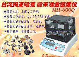 广东深圳供应钢铁制品密度仪 铁板密度计 钢管密度测量仪MH-600Q