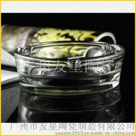 特价玻璃烟灰缸库存** 厂家大量现货处理 透明烟灰缸低价出售