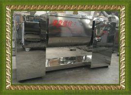现货供应CH系列槽型混合机-药厂混合设备-食品混合装置