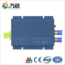 有线电视光纤入户接收机 FTTH光接收机终端盒 WS-OR20 厂家直销 可带WDM