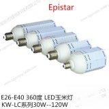 貼片玉米燈 LED玉米燈60W 80W 100W 120W