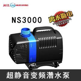 超静音变频水泵循环过滤潜水泵鱼缸水族箱抽水泵