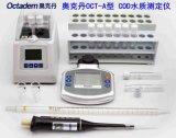 COD测定仪,COD消解仪,氨氮测定仪,总氮测定仪,总磷测定仪,多参数水质分析仪-无锡奥克丹生物科技有限公司