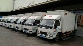 展航4.2米起箱式车吨车配送
