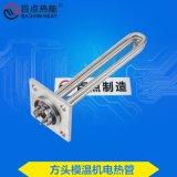 百點熱能 方形法蘭電熱管 油式模溫機 水式模溫機電熱管6KW-12KW