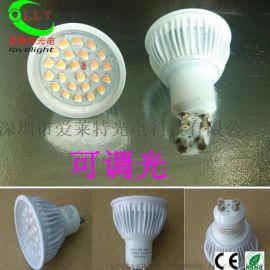 LED射灯灯杯5W GU10LED灯杯 E27LED射灯 24PCSSMD贴片LED 可调光灯杯