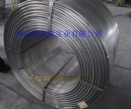 硅钙包芯线. 55-60%线 厂家直供 斯太欧实业专业包芯线