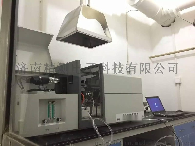 矿石专用原子吸收光谱仪