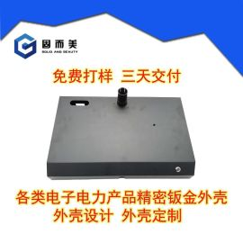 钣金加工外壳收款机箱外壳外壳设计定制免费打样外壳打样来图定制