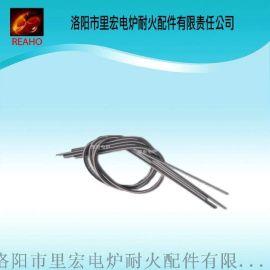 【玻璃钢化炉配件】电炉丝生产厂家可定制