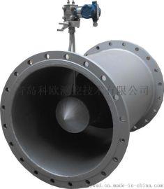 青岛碳钢V锥流量计质量好空气流量计技术