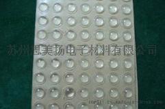 供应3mSJ-5076脚垫