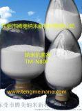 纳米抗菌剂  TM-N800
