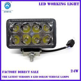 LED越野射灯24W LED工作灯 工程照明 检修灯 汽车改装灯