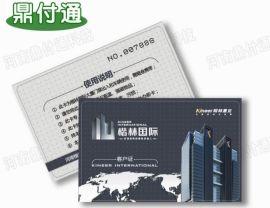 复旦m1卡门禁icid卡制作印刷定制芯片会员卡考勤卡感应智能icid印刷卡