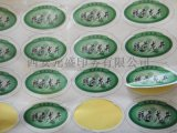 西安透明PVC不乾膠標籤印刷廠家找元盛印務_絕對的廠家