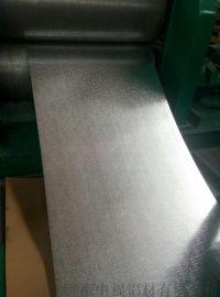 电厂管道保温铝皮 工程保温铝皮 1060铝卷