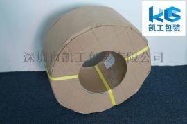 手提式打包机专用PP打包带类型 机用包装带