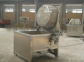 厂家直销食品机械油炸锅设备采用燃气燃煤电加热导热油质量保证价格合理