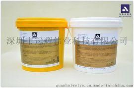 供应安品灌封胶AP-905电子灌封胶,灌封胶厂家,LED灌封胶,导热灌封胶,AB灌封胶,防水灌封胶