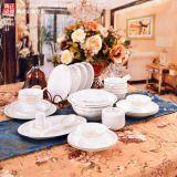 景德鎮陶瓷食具生產廠家 生產精美陶瓷食具套裝