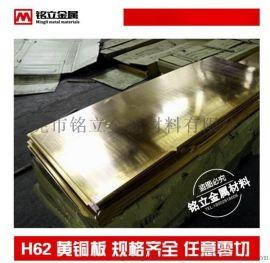 铭立供应环保H62黄铜线 进口慢走丝电极铜丝 冷拔异形洛铜H65黄铜线定做