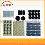 深圳厂家提供硅胶防滑垫定做 硅胶脚垫 EVA压纹硅胶垫 硅胶垫生产厂家 松岗硅胶制品厂