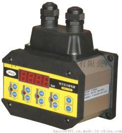 HPC-1700-400-000电子压力控制器