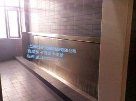 上海迅羅金屬製品sus304不鏽鋼小便槽