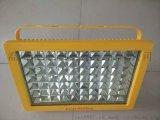 100W防爆免維護LED投光燈加油站泛光燈工廠防爆燈方形LED燈