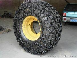 盛峰16/70-24轮胎保护链成工装载机保护链