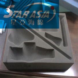 海绵内衬 一次成型EVA防震包装盒 EVA工具箱抗压内托 包装内衬