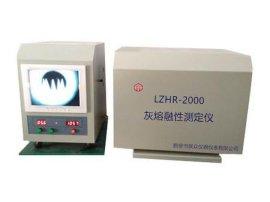 灰熔融性测定仪,带摄像灰熔点,液晶屏显示,中国仪器制造网提供