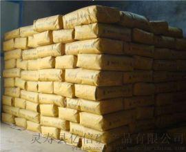 建筑施工彩砖涂料用氧化铁黄