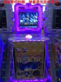 兒童投幣遊戲機