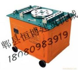 郫县恒博建筑机械租赁站对外出租及维修钢筋弯曲机