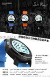 F68智能手表心率血压表_心率表跑步_智能手环血压心率监测表|智能穿戴厂