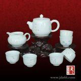 供应陶瓷茶具定制厂家