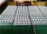 2805藍寶石膠 G4燈膠 g9膠水