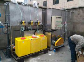 1吨全自动油墨废水处理设备