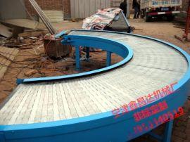 厂家非标定制生产转弯链板输送机