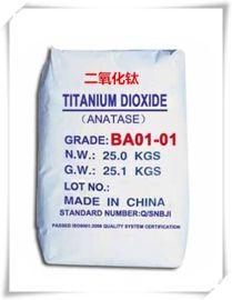 锐钛型钛白粉BA01-01国标一级品钛白粉造纸专用