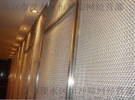 南京**不锈钢网帘装饰网 金属装饰网厂家批发编织室内外装修装饰网
