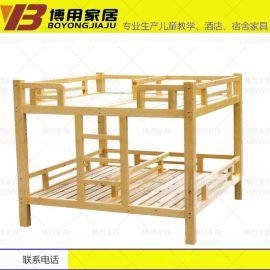 简约四川儿童床双人床厂家 幼儿园上下床定制