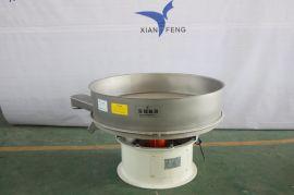 【**】液体悬浊液专用振动筛 泥浆筛 不锈钢振动筛