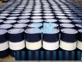 湖南厂家供应乙腈国标优级品价格便宜