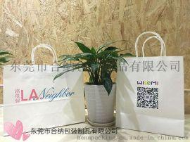 【**厂家】白色牛皮纸手提袋 黄色印刷logo广告宣传纸袋 可定制