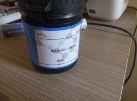 宇科水油兼容修补剂