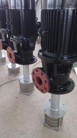 张家港恩达泵业生产的夹具冲屑水泵QLY36-39